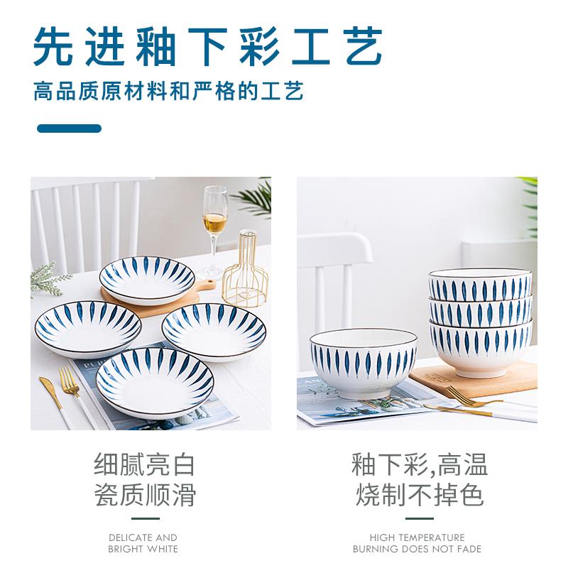 日式和风餐具16件套淘宝优惠券