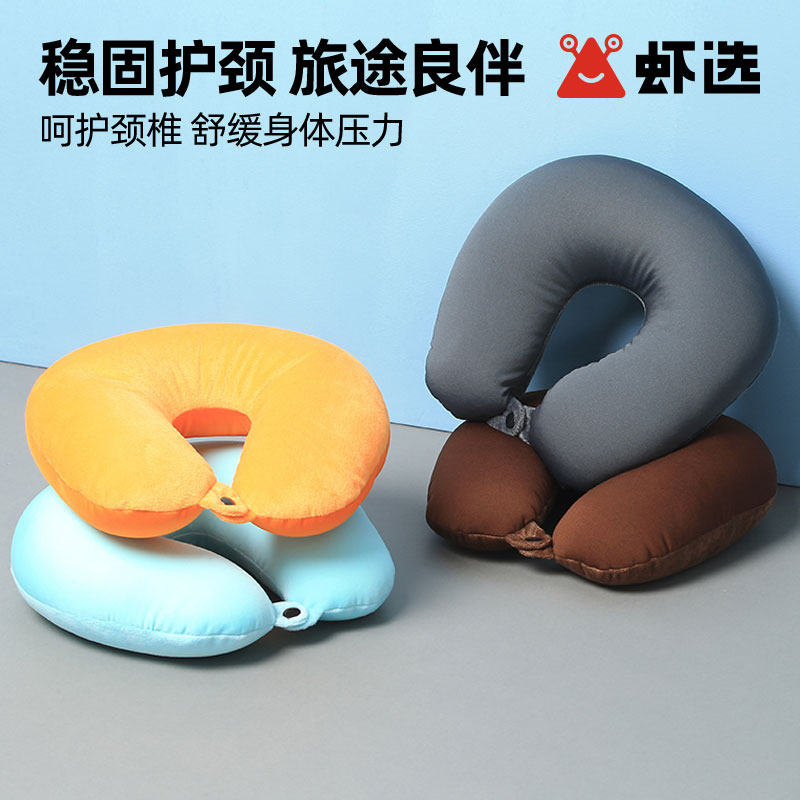 Fresh mintu pillow cervical protection pillow U-shaped pillow car plane travel pillow