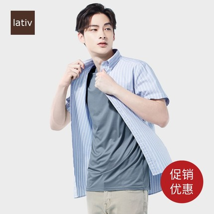 lativ 诚衣 40222 男士圆领<font color='red'><b>T</b></font><font color='red'><b>恤</b></font>
