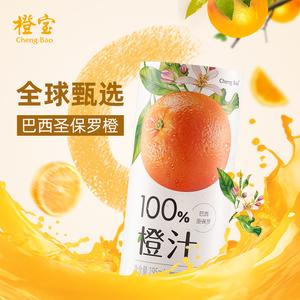 橙宝百分百早餐礼盒装195ml纯果汁