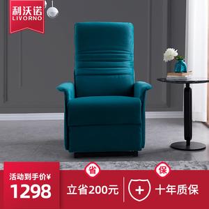 利沃诺头等舱布艺沙发小户型现代简约功能沙发网红款单人躺椅B125