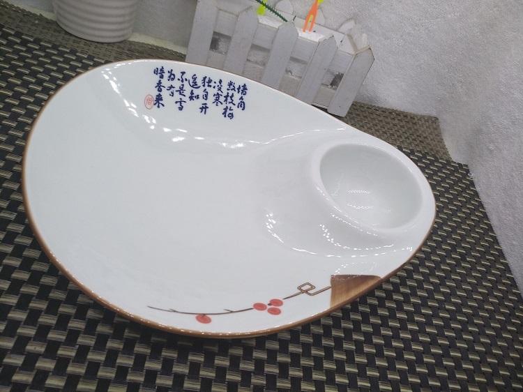饺子盘带醋碟家用陶瓷餐具欧式创意子母盘料理盘酒店菜盘水饺盘子