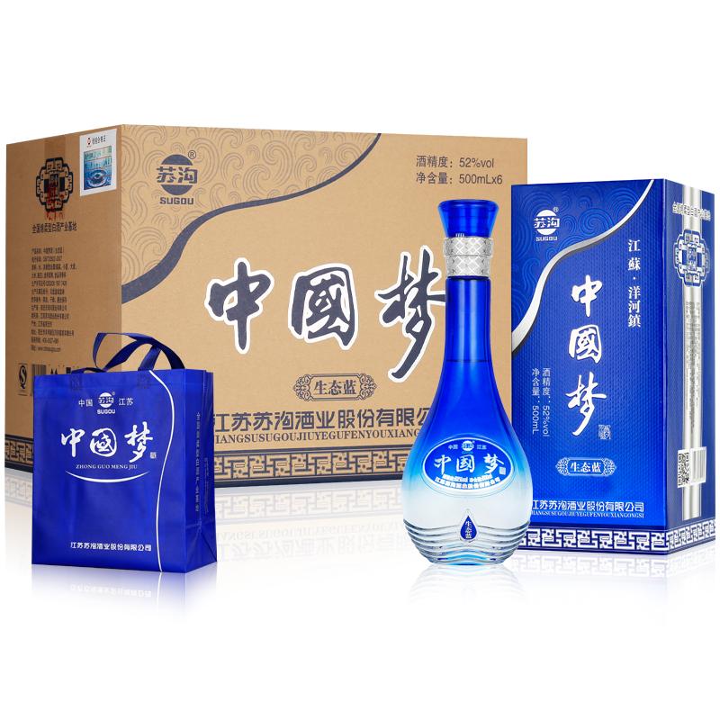中国梦白酒6瓶52度整箱特价500ml礼盒纯送礼型粮食酒高度浓香酒水