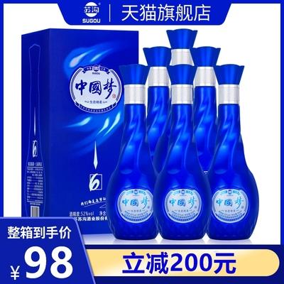 中国梦白酒整箱特价6瓶52度500ml礼盒纯送礼型粮食酒高度浓香酒水