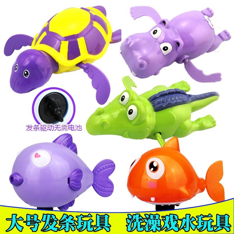Children children little tortoise bathing toys in water swimming pool boys babies bathing girls