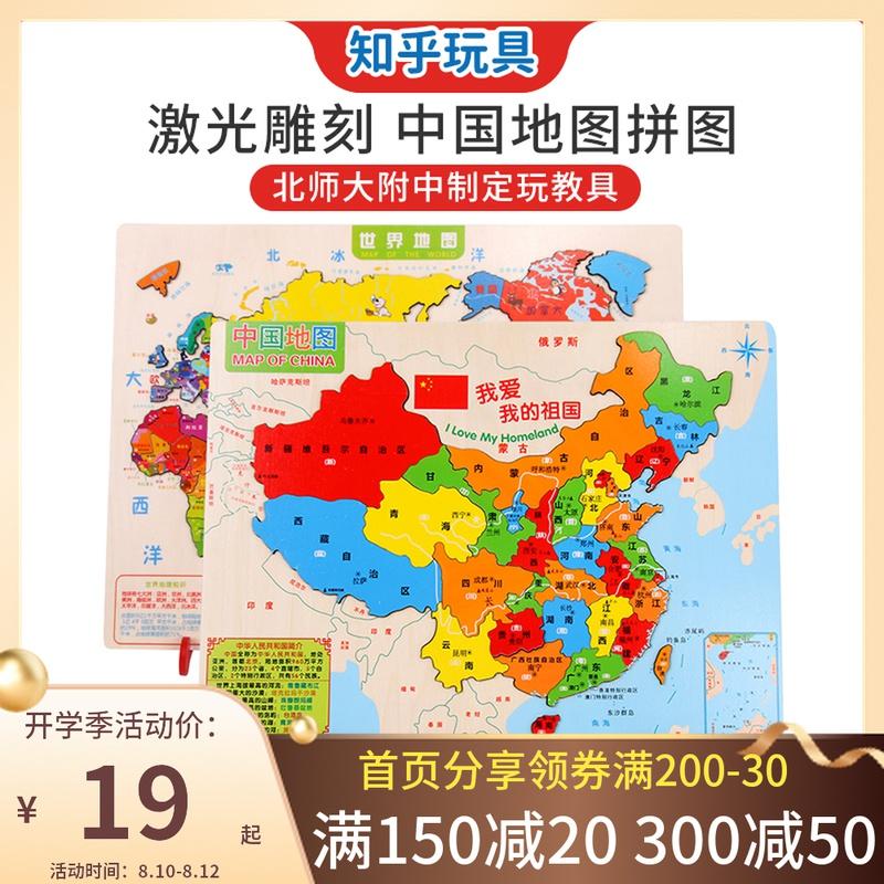 Карты / География Артикул 601122173523