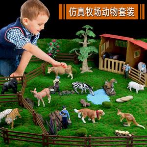 仿真动物模型玩具农场儿童小动物园恐龙山羊猫狗大象牛鸡老虎男孩