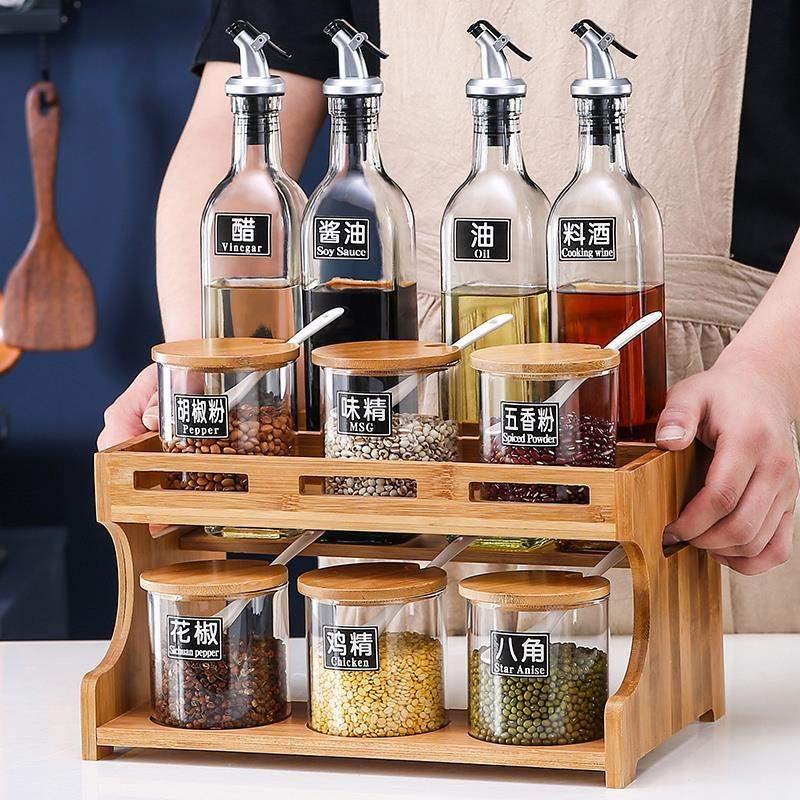 盒调料瓶组合罐家用精调料盒盒组合盒调味罐调料收纳盒用品盒佐料