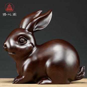 黑檀木雕兔子实木质十二生肖兔家居