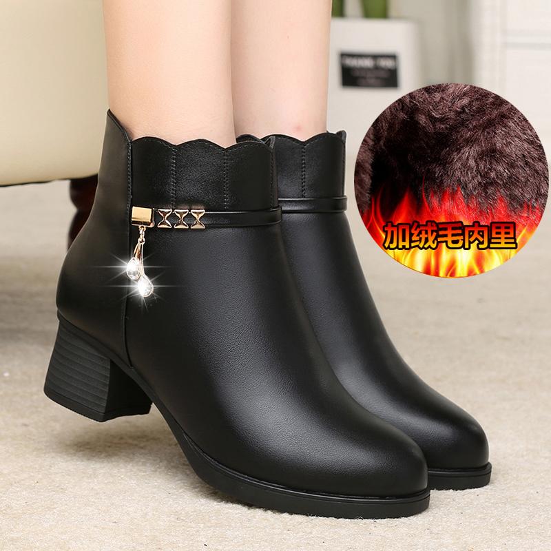 妈妈棉鞋女鞋子秋冬季加绒保暖中跟短靴子中年女靴中老年软底皮鞋(用20元券)