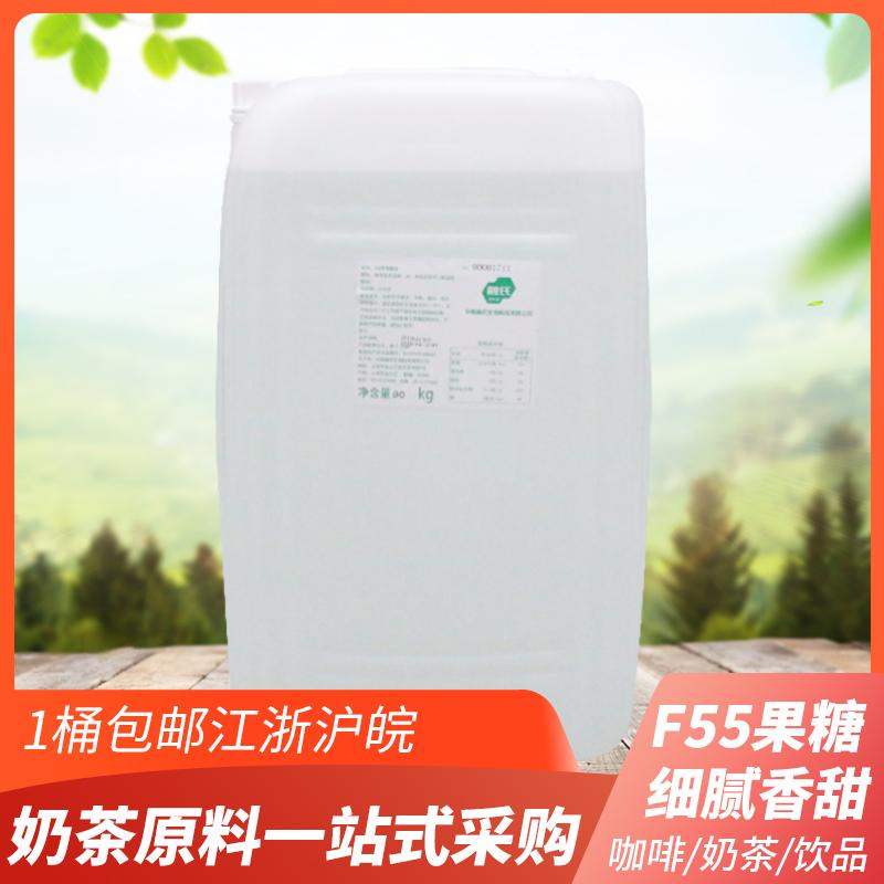 中粮F55果葡糖浆30KG 融氏大桶调味果糖糖浆  咖啡奶茶甜品店原料