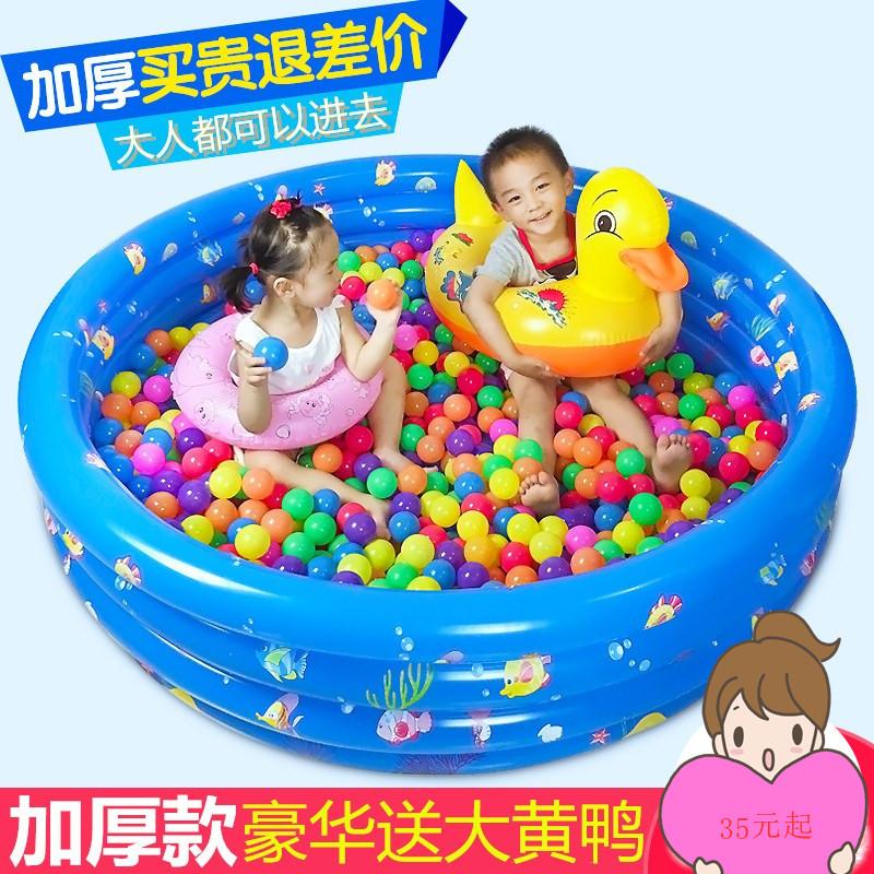(用1元券)宝宝围栏波波室内球类家用海洋球池