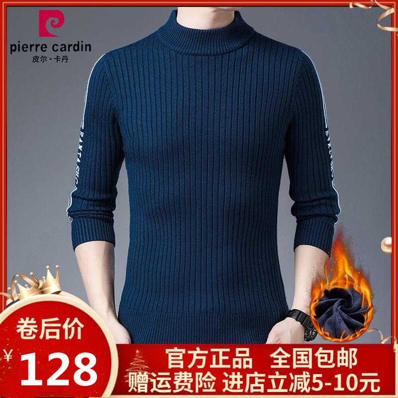 皮尔卡丹大牌男士时尚羊绒衫中年圆领修身羊毛条纹长袖韩版毛衣潮