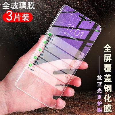 vivo x5l钢化膜。vivox5s步步高X5SL保护膜VOVIX5L手机模X5V玻璃摸viivX5F贴莫X5M高清模v1v0x5a全屏vovix5m