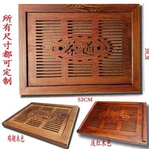 定制浅红木鸡翅木茶盘家用嵌入式茶台茶桌不锈钢盘漏水板47