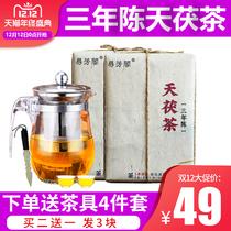黑茶湖南安化黑茶正宗金花茯砖茶益阳伏茶黑茶叶正品安华特产级