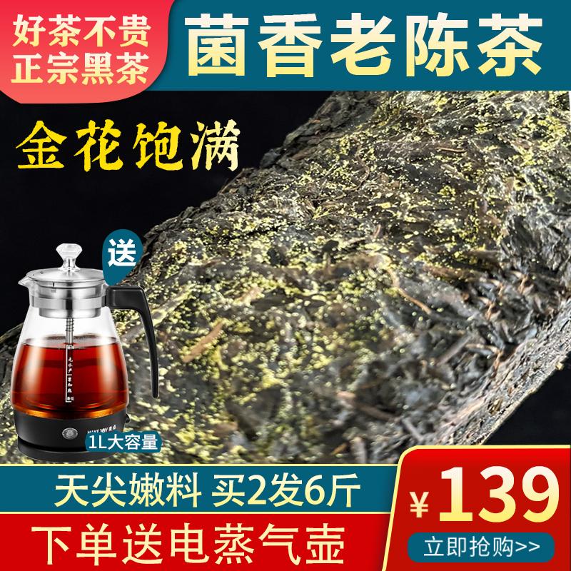 Наборы черного чая Артикул 597351921022