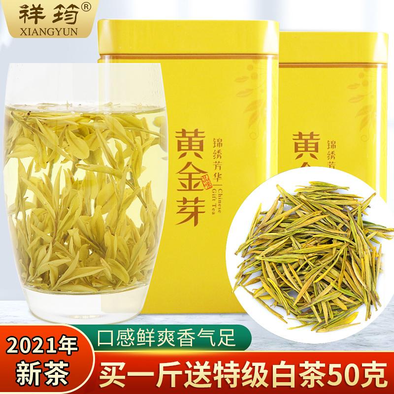 Белый чай Анжи Артикул 603868084237