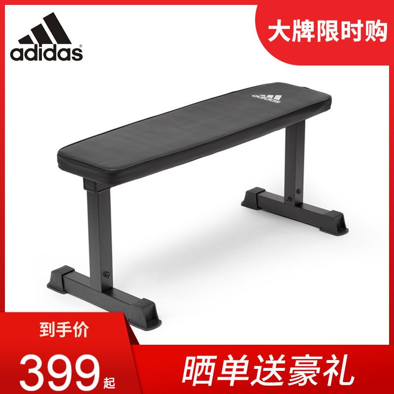 (过期)康体100旗舰店 adidas /阿迪达斯卧推凳家用哑铃椅 券后399元包邮