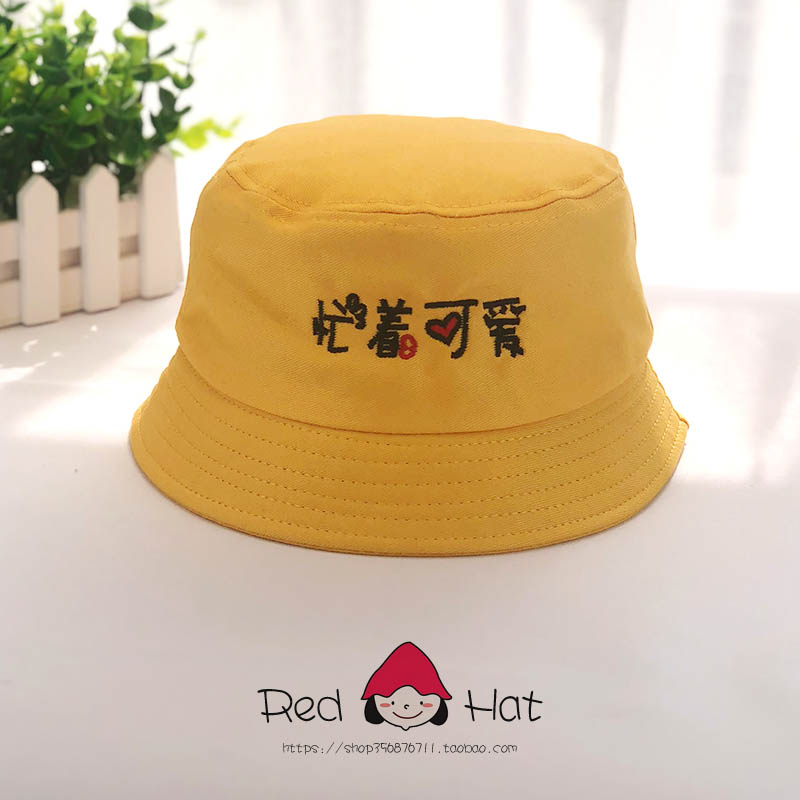 Childrens hat spring and autumn cute little yellow hat boys and girls custom logo childrens Sun Hat Baby Hat