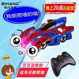 遥控汽车爬墙车蜘蛛侠会爬墙的男孩儿童电动同款充电玩具赛车图片