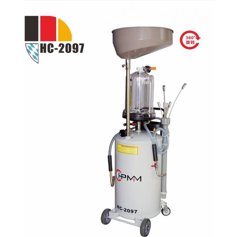 气动抽接油机HC2097气动废油抽接油机带量杯接油盘废油收集hc2297