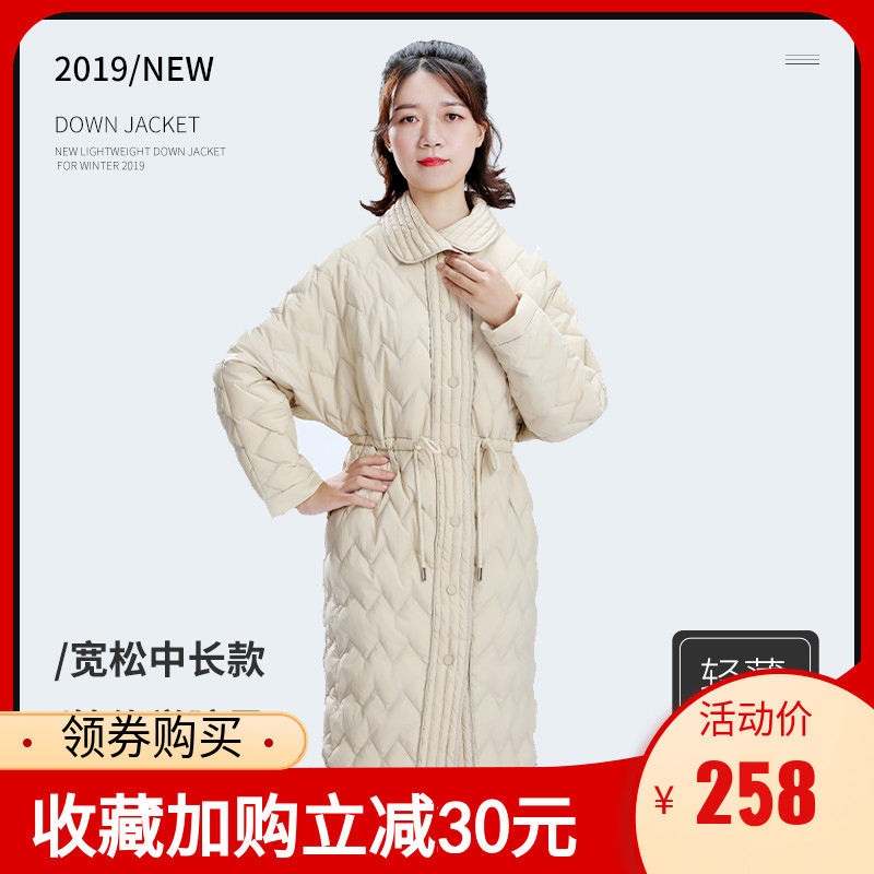 Down jacket womens middle and long winter in 2020 new winter thin waist white duck loose and light