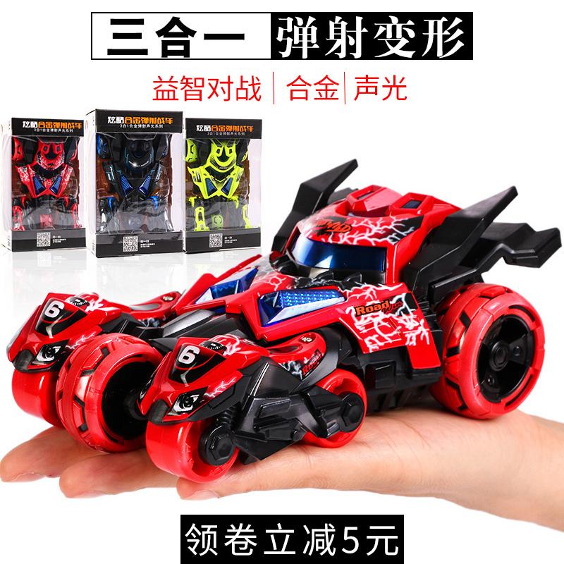 合金弹射战车儿童玩具合金模型回力车三合一摩托车声光汽车男孩