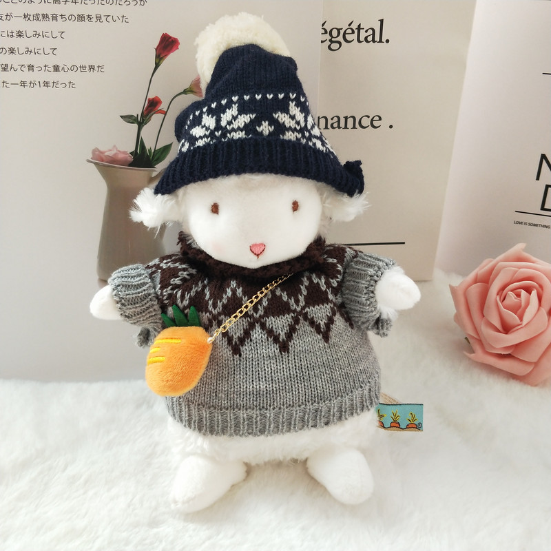 Net red baby clothes 17 cm lamb doll sweater sitting lamb clothing replacement accessories