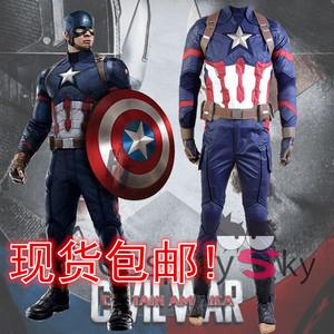 现货!美国队长3内战 史蒂夫·罗杰斯cosplay男装 复仇者联盟cos服