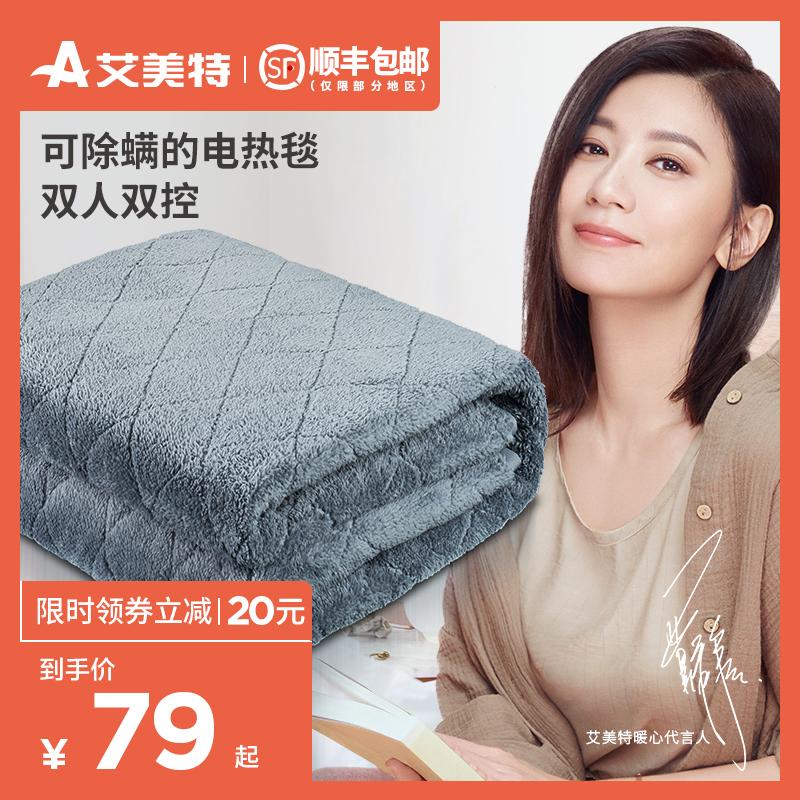 Одеяла с электрообогревом Артикул 603751040645