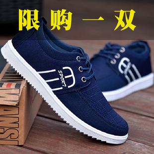 休闲鞋 夏季 2020新款 运动鞋 薄软 单鞋 男生防滑潮鞋 男士 子透气鞋 男鞋