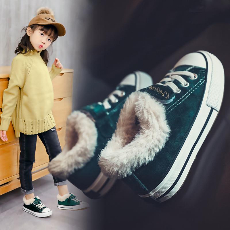 49.90元包邮飞跃儿童2019新款冬季加绒二棉鞋