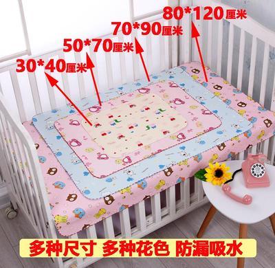 双面水晶绒婴儿童隔尿垫防水可洗透气超大号两面可用18米2米床垫