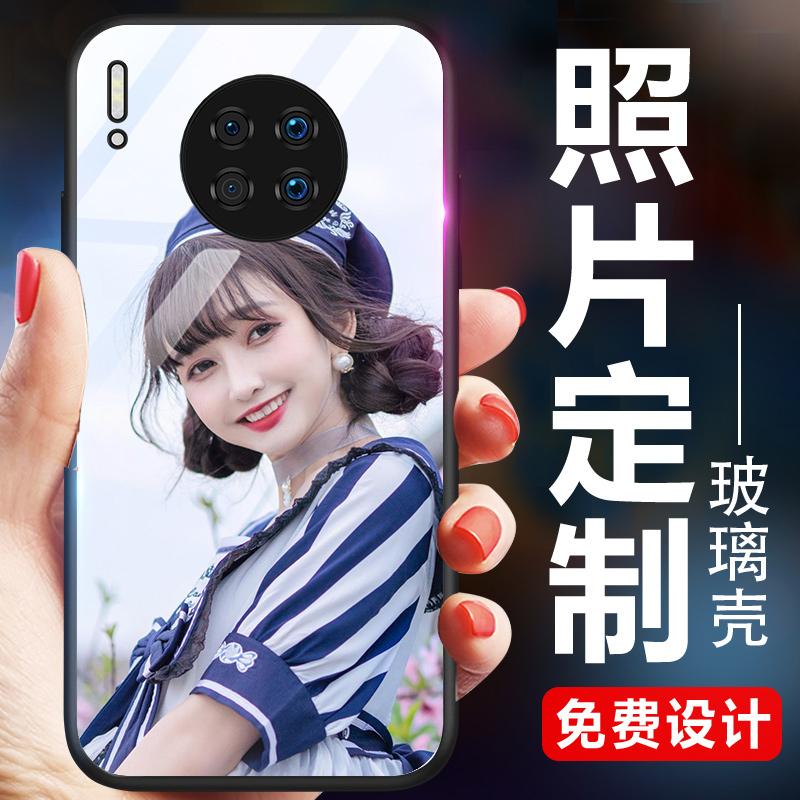 华为mate30定制男女潮版新款手机壳