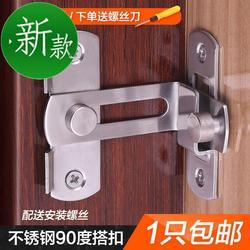 木头门d锁 老式门90度门扣门栓直角锁扣移门房门仓谷门直角搭扣门