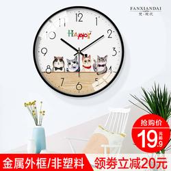 梵现代静音卡通挂钟客厅卧室儿童房钟表个性挂表家用时钟石英钟