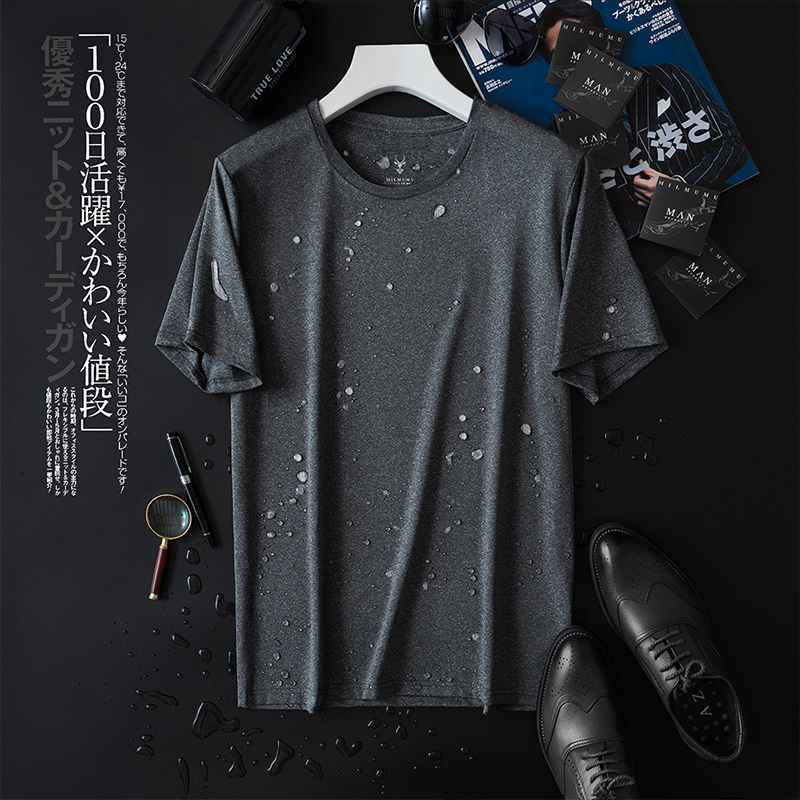 Milmumu all-around black technology t-shirt mens waterproof antifouling crew neck half short sleeve breathable quick dry sports big size ice cool