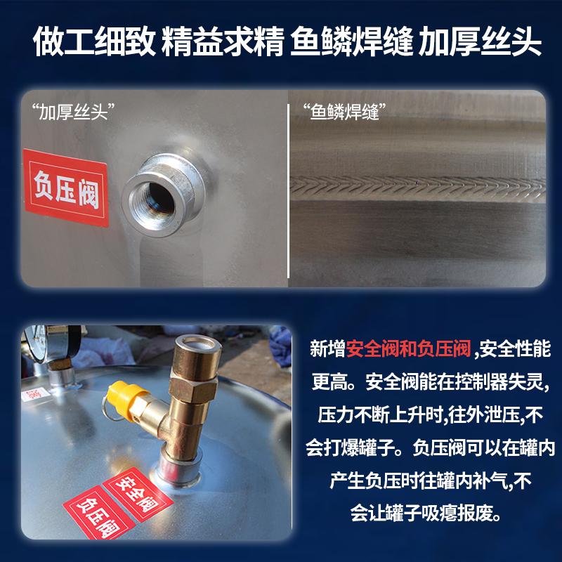 无塔供水器家用不锈钢压力罐全自动自来水井水增压水泵储水箱水塔