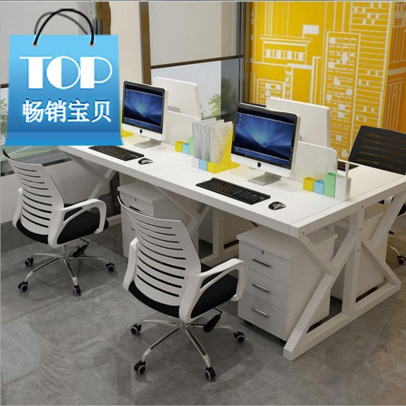 商业职员电脑桌房产中介办公桌办公家具公司员a工桌工作位2 4 6人