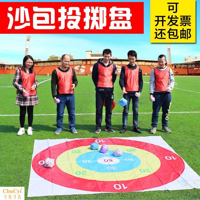 沙包投掷靶盘掷准盘儿童亲子互动游戏益智拓展训练道具趣味运动会
