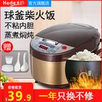 领10元券购买禾的家用迷你小型煮饭1-2人电饭锅