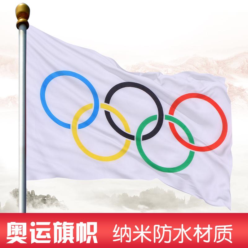 Коллекции олимпийской тематики  Артикул 607341773314