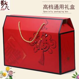 年货包装盒特产礼盒红枣干货包装盒年货大礼包特产礼盒可定制图片