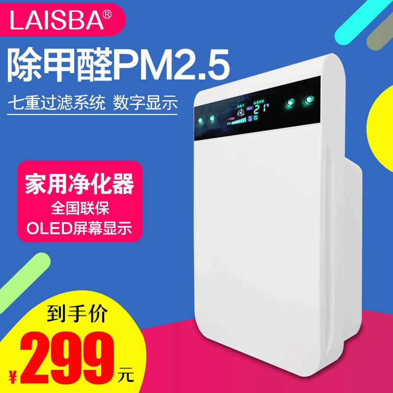 负离子氧吧净化机PM2.5空气净化器家用卧室内去除烟除尘甲醛雾霾