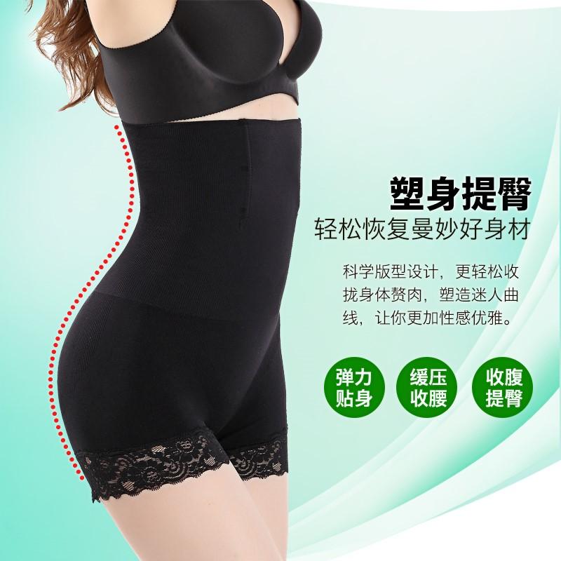 收腹裤头女塑身产后高腰提臀收胃塑形衣平角裤薄款季