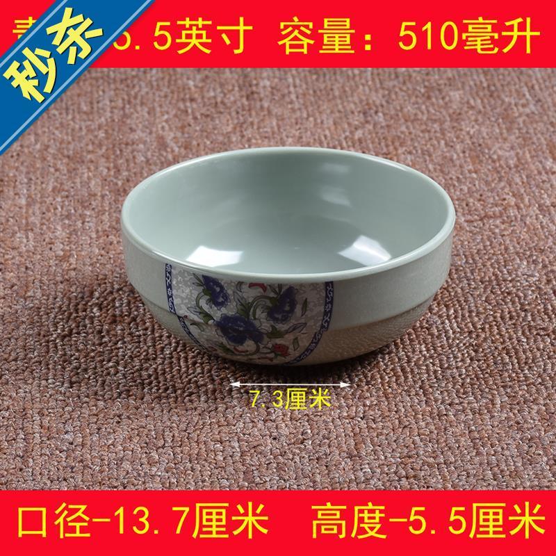 白色青花密胺A5仿瓷快餐店碗塑料q中式小碗粥碗米饭碗汤碗餐具商