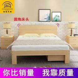 全实木床1.8米主卧1.5m现代简约双人床简易木头单人床1米成人1.2m