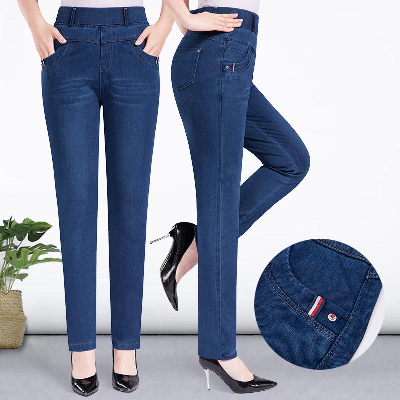妈妈裤子女夏天薄款中老年女裤中年松紧高腰女装牛仔裤夏季打底裤