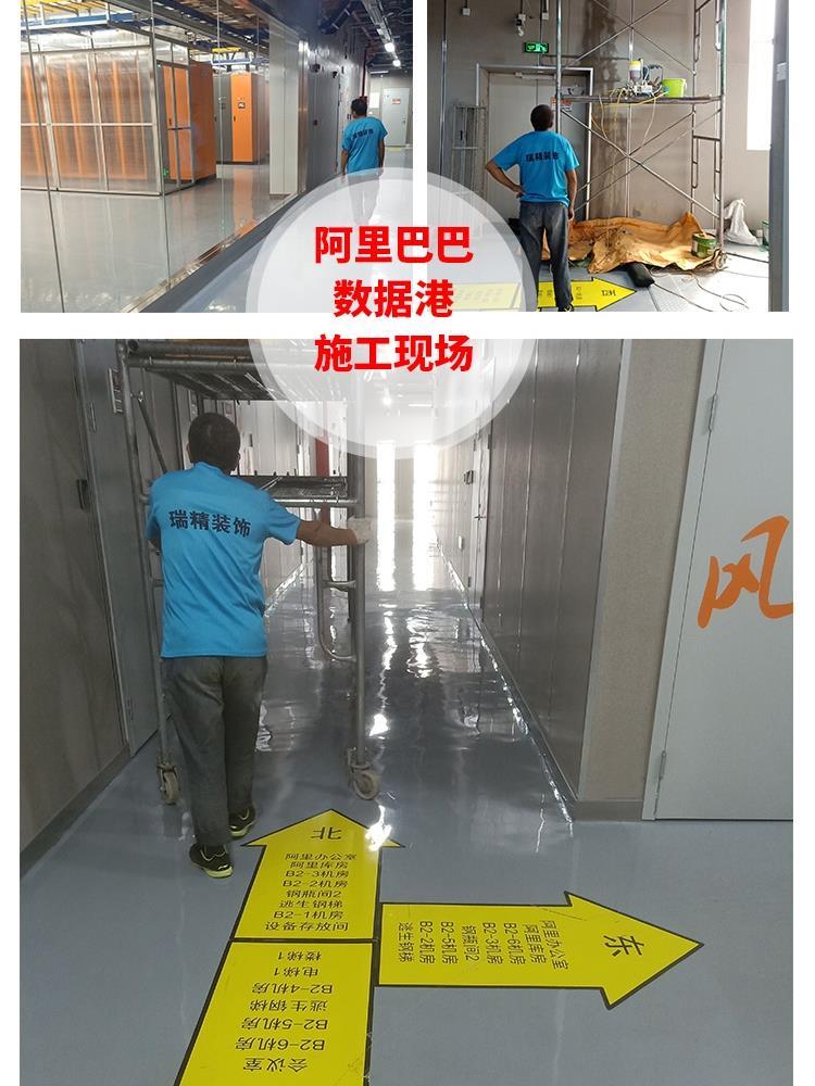 维修卫生间材料杭州防水补漏平斜屋顶楼面阳台外墙厕所房屋漏水胶